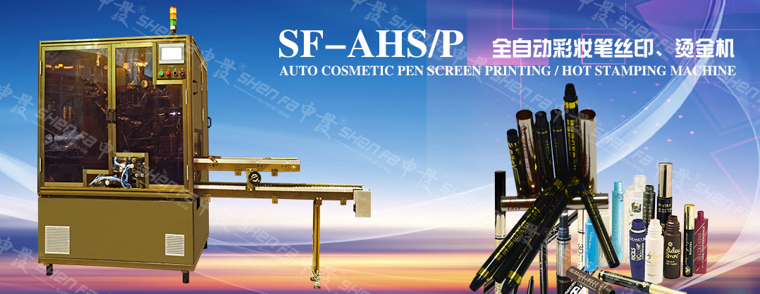 Our Products | Superfine Printing Machinery